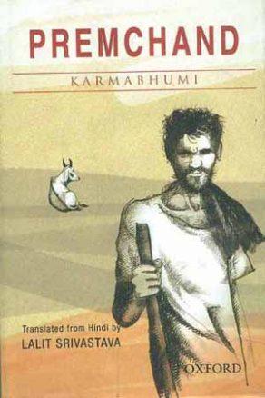 Karmabhumi, best munshi premchand stories