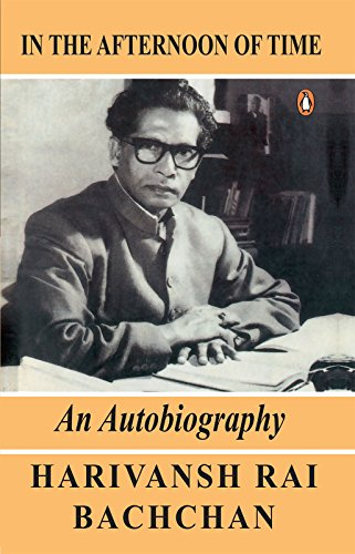 Dashdwaar se sopaan tak by Harivansh Rai Bachchan Book Review, Buy Online