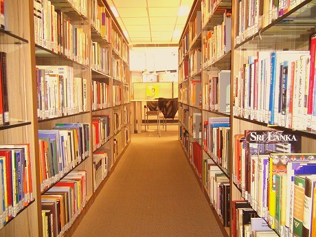 Libraries in Delhi - Japan Foundation Library