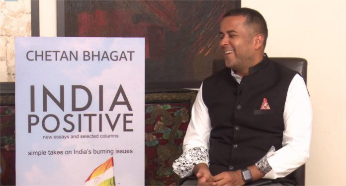 India Positive by Chetan Bhagat New Book
