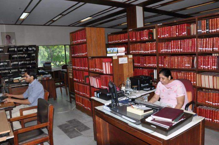 Nehru Memorial Library