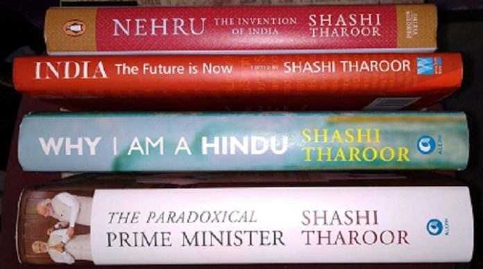 All Shashi Tharoor Books