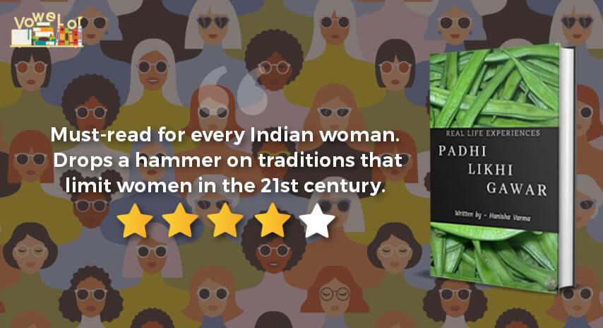 padhi likhi gawar book review